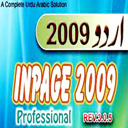 Download Urdu InPage 2009 Professional Free