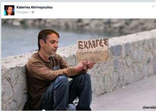 Η ΝΔ και το δικαίωμα της Ακριβοπούλου
