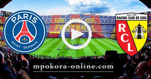 مشاهدة مباراة لانس وباريس سان جيرمان بث مباشر كورة اون لاين 10-09-2020 الدوري الفرنسي