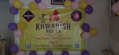 KHWAHISH RIDE 1.0