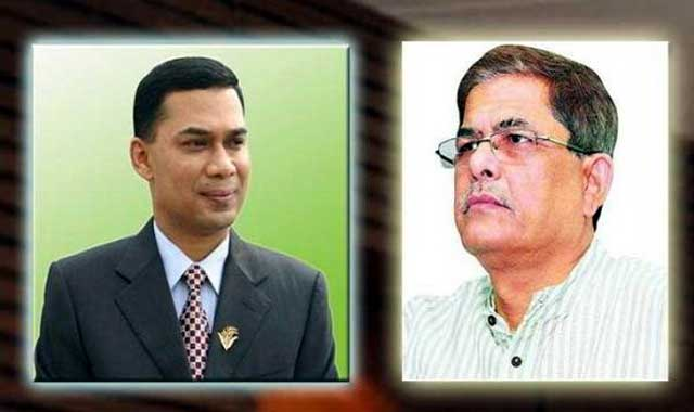 Arrest warrant against Tariq-Fakhrul