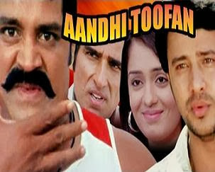 Poster Of Aandhi Toofan (2008) In hindi dubbed Dual Audio 300MB Compressed Small Size Pc Movie Free Download Only At worldfree4u.com