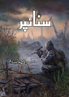 Sniper Episode 22 Novel By Riaz Aqib Kohler