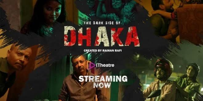 The Dark Side of Dhaka Download