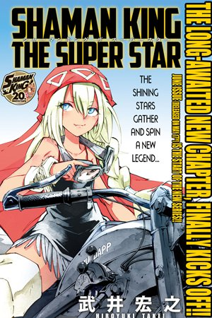 Shaman King: The Super Star Manga