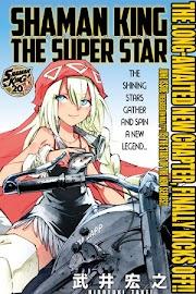Shaman King: The Super Star
