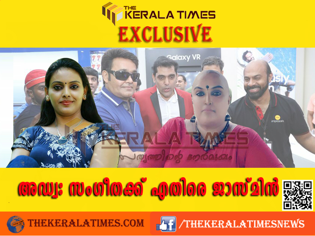 Mohanlal looks decades younger after weight loss for Odiyan,www.thekeralatimes.com