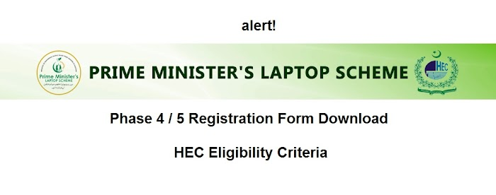 PM's Laptop Scheme Phase 4 / 5 Registration Form Download - HEC Eligibility Criteria