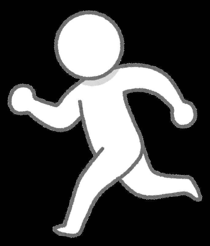走っている人のイラスト棒人間 かわいいフリー素材集 いらすとや