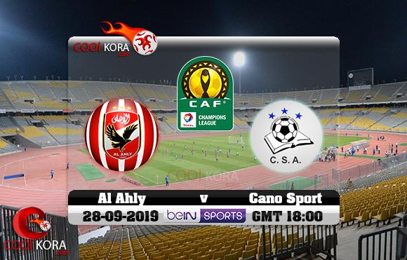 مشاهدة مباراة الأهلي وكانو سبورت اليوم 28-9-2019 دوري أبطال أفريقيا