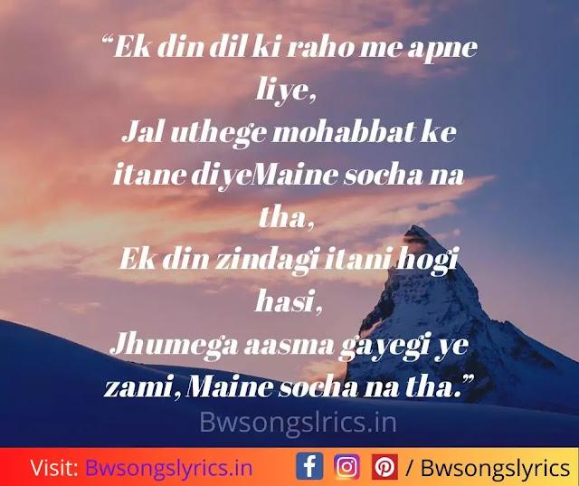 bollywood hindi song lyrics quotes caption
