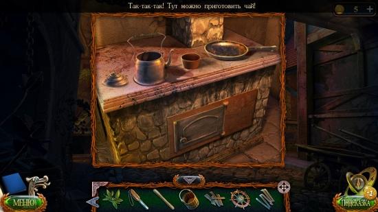 печка и посуда на ней в игре затерянные земли 4 скиталец бухта печали