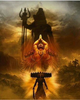 लंकापति रावण किसका अवतार थे? (Whose Avatar was Ravana)