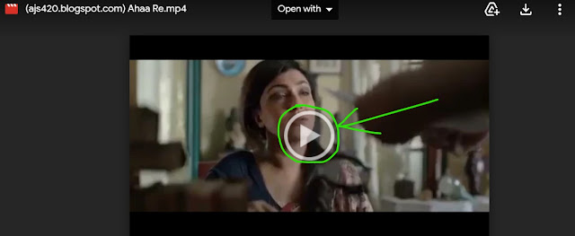 .আহা রে. বাংলা ফুল মুভি । .Ahaa Re. Full HD Movie Watch । Ahaa