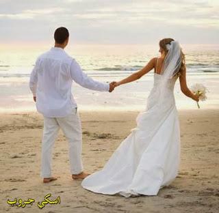 شهر العسل Honeymoon