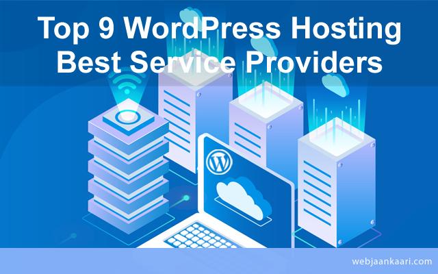 What_is_wordpress_best_hosting_service?