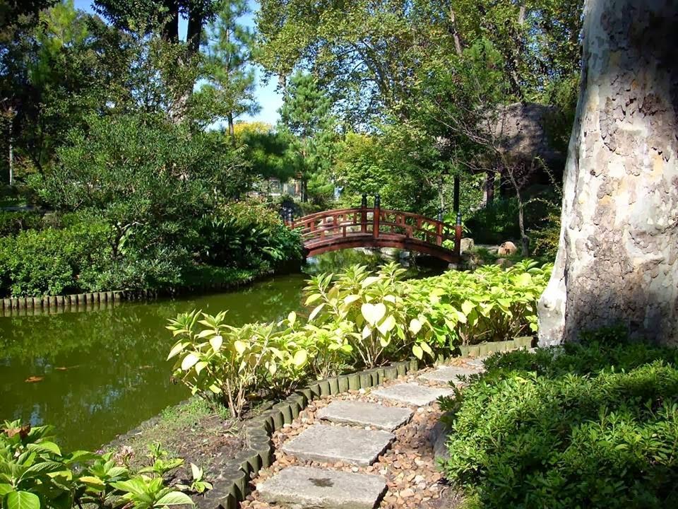 Jardim Japonês do Museu de Belas Artes Juan Manuel Blanes em Montevidéu