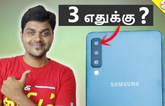 3 is Better than 2? Triple Camera | Tamil Tech