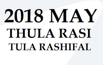 Thula Matha Rasi Palan 2018 May