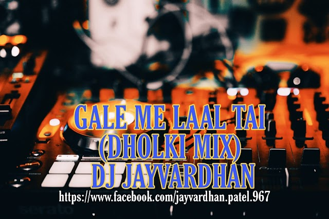 GALE ME LAAL TAI (DHOLKI MIX) DJ JAYVARDHAN AND DJ ANANT CHITALI 2020 NEW