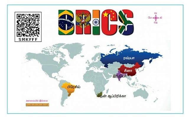 10th Social Science BRICKS Countries Map
