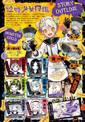 Suzu Akeko lança nova série na Asuka