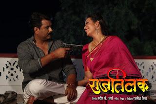 bhojpuri-cinema-raj-tilak-earning