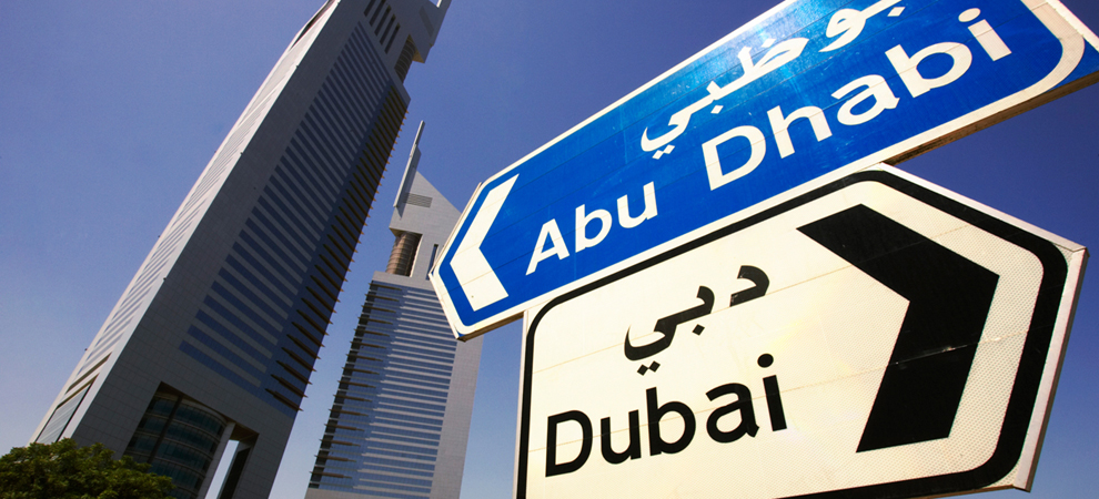uae info 160 stories about 160 storeys click on the stories to explore burj khalifa like never before.