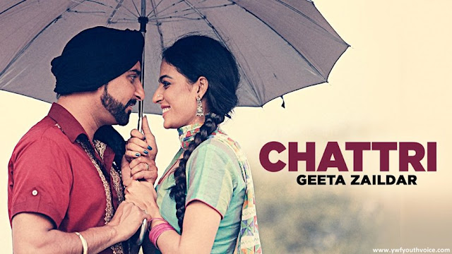Chattri - Geeta Zaildar (2016) Watch HD Punjabi Song, Read Review, View Lyrics and Music Video Ratings