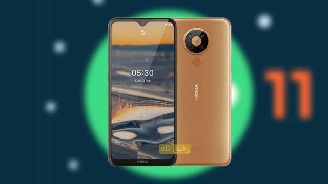 تحديث Android 11 لهاتف نوكيا Nokia 5.3