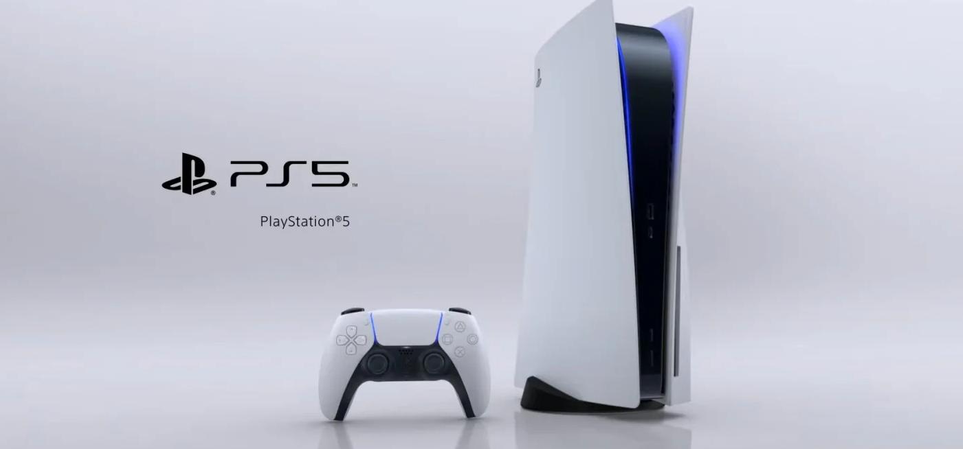 premiera konsoli playstation 5