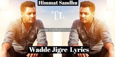 wadde-jigre-lyrics