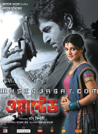 Wanted (2010) is an Indian Bengali language action film directed by Rabi Kinagi and starring Jeet and Srabanti Chattergee. It is a remake of the Telugu blockbuster film Athadu (2005) directed by Trivikram Srinivas.      Special thanks to Trivikram Srinivas. Because, He is the main director of the Telegu film 'Athadu' (2005) acted by Mahesh Babu and Trisha Krishnam. I love them for their best. Though remake hindi film 'Ek- The Power of One' (2009) directed by Sangeeth Sivan, the film didn't create attention. But in 2010, Bengali remake film 'Wanted' directed by Rabi Kinagi really wins my heart. I love his style very much. Jeet and Srabanti acted to the film. Their acting is super, just unbelievable. I didn't give the two upper films more ratings than 8. But Wanted has created a new style, new story-telling system, new and heart touching background sound and music. And specially the acting of Shivu's mother is just awesome and Rabi Kinagi has created the character of his own. This character has filled up the blank space of the full film. So I love this film than any others. In Athadu Mahesh Babu has done his best. But the film needed one more character as Paros's mother. Then it would be the perfect. Nevertheless, I would give many thanks to the director Trivikram Srinivas. Because, he is the founder of the main base. But Ravi Kinagi has filled up the blank space of the film and has fulfilled it.