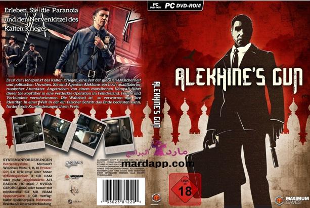 تحميل لعبة alekhines gun للكمبيوتر برابط مباشر ميديا فاير كاملة
