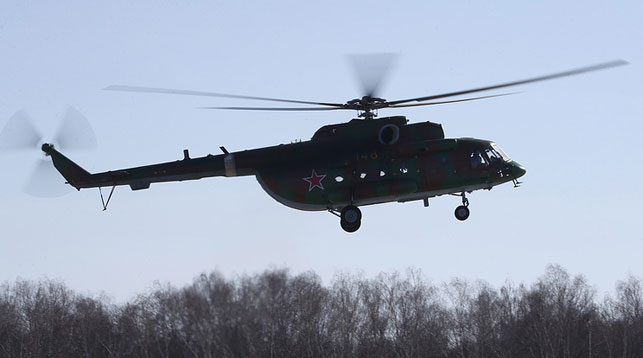 Afghanistan: Helicopter crashes, kills 12