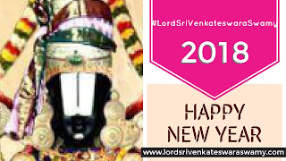 Lord Sri Venkateswara Swamy New Year Greetings 2018