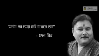 Best Bengali Memes