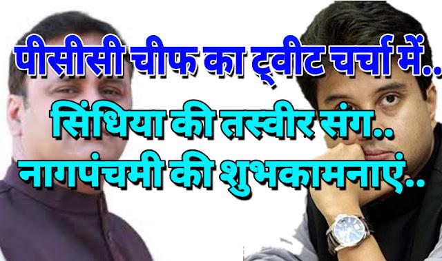 Taza khabar,bhopal news,mp news,