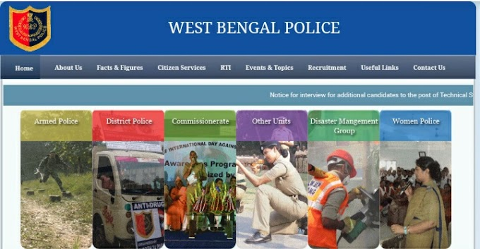 Recruitment to the post of Technical Staff under  Coastal Security Scheme in West Bengal Police - 2020