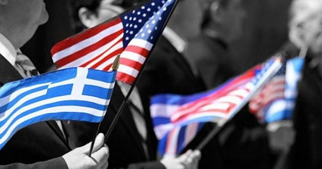 Πως η Αθήνα πρέπει να παίξει το αμερικανικό χαρτί