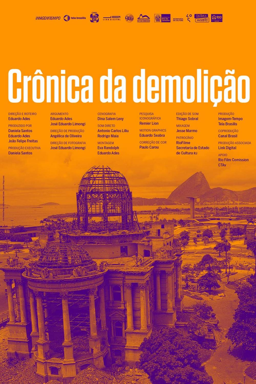 literatura paraibana flavio ramalho brito palacio monroe ditadura militar ernest geisel