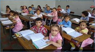 مذكرة جميلة جدا ... تأسيس الأطفال في اللغة العربية ....  KG1 ..... KG2 ..... أساليب وتراكيب