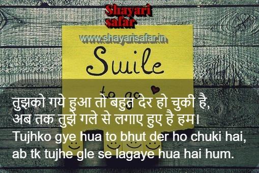 Dard -A-tanhai shayari in hindi