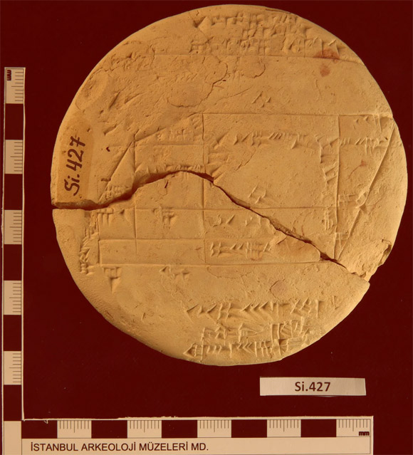 Si.427 The Mysterious Babylonian Clay Tablet