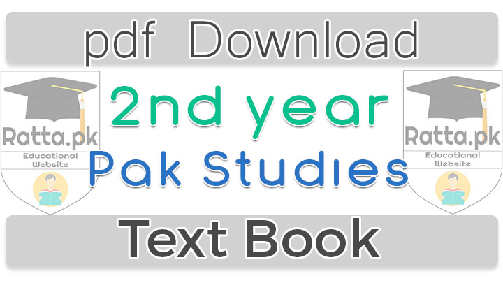 2nd year Pakistan Studies Book pdf download - 12th Pak Studies