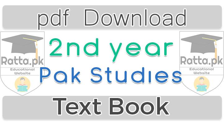 12th Books Pdf