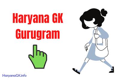 haryana hindi gk gurugram