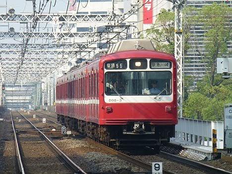 【引退決定!】京浜急行電鉄 普通 京急川崎行き1 800形