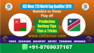 WC T20 Qualifier OMN vs NAM Play off Today Match Prediction T20 World Cup Qualifier