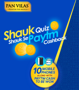 Pan Vilas quiz. Earn free Paytm cash Rs10 with pan Vilas quiz.